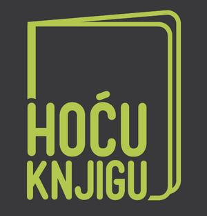 Hoću knjigu logo | Zagreb Buzin | Supernova